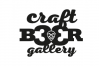 Craft B33R Gallery