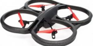 Parrot AR.Drone 2.0 Power Edition - PF721003BI