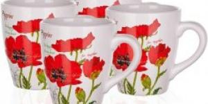 BANQUET Red Poppy hrnček 4ks 500 ml