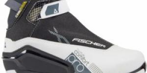 Fischer XC Control Pro My Style 2017/18