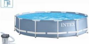 INTEX PRISM FRAME POOL SET 366 x 76 cm s