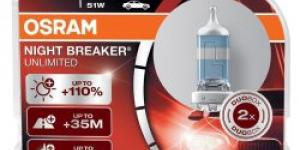 Osram Night Breaker Unlimited HB4 P22d 12V 51W