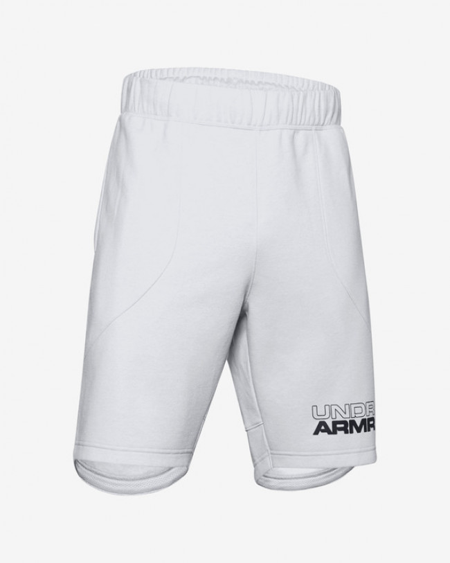 Under Armour Baseline Kraťasy Šedá