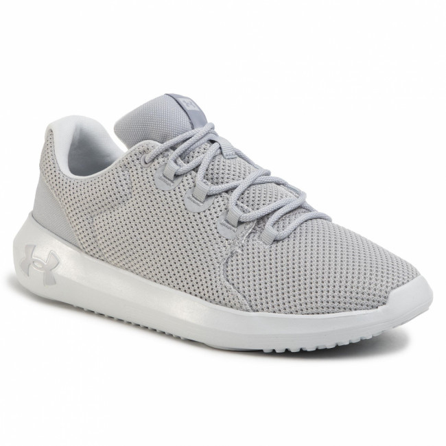 Topánky UNDER ARMOUR - Ripple 2.0 NM1 3022046-104 Gry