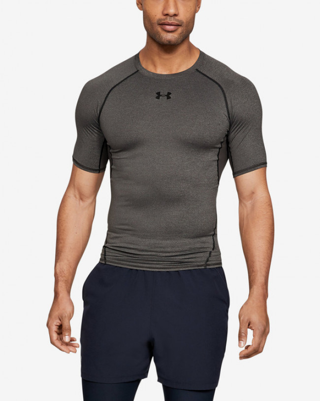 Under Armour Armour Compression Tričko Šedá