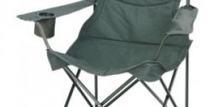 Giants Fishing Chair Maxi