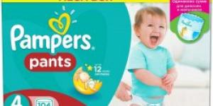 Pampers Pants Maxi 9 14kg Mega Box S4 104ks