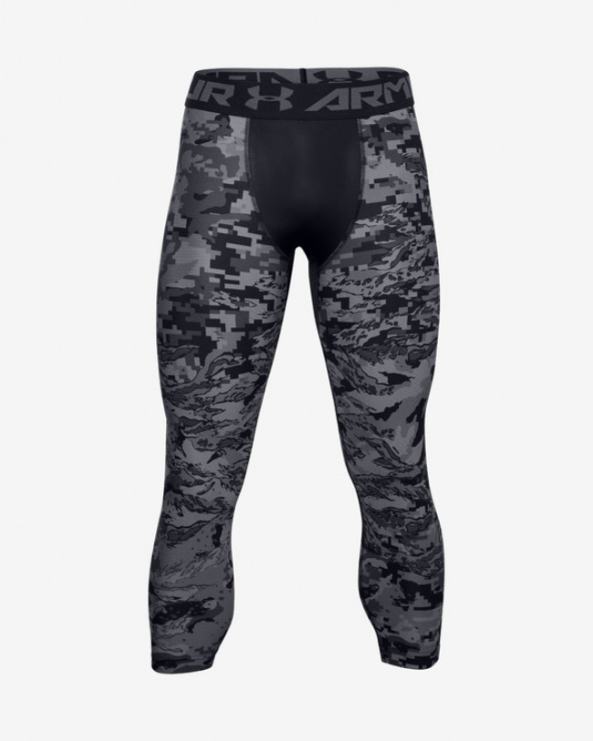 Under Armour HeatGear® Printed Legínsy Šedá
