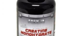 PROM-IN Creatine Monohydrate 250 tabliet