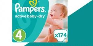 PAMPERS Active Baby 4 MAXI 174ks 8-14kg