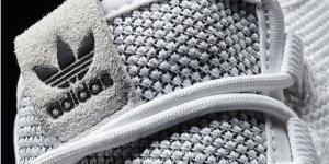 adidas Tubular Shadow Knit AKCIA