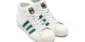 adidas Originals Pro Model AKCIA