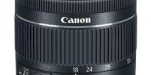 CANON EF-S 18-55 mm f/4-5,6 IS STM