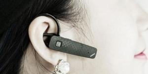 Bluetooth handsfree .