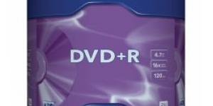 Verbatim DVD+R 4,7GB 16x, 100ks