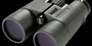 Bushnell Trophy 8x56