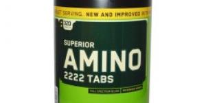 Optimum Nutrition SUPERIOR AMINO 2222 320 tabliet