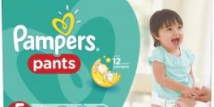 Pampers Pants Junior 12 18kg Mega Box S5 96ks