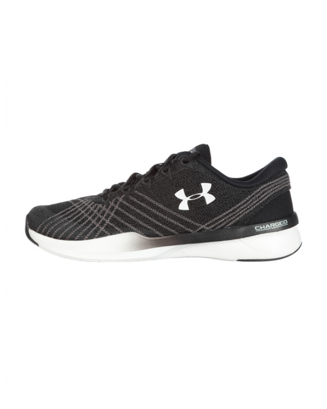 Under Armour Threadborne Push Tenisky Šedá