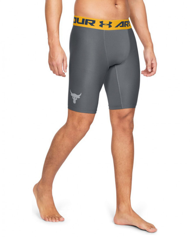Under Armour Project Rock HeatGear® Armour Kraťasy Šedá