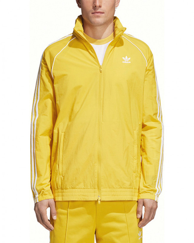 adidas Originals SST Bunda Žltá