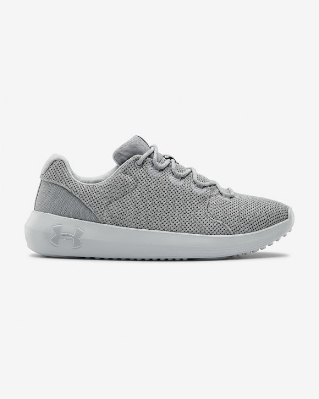 Under Armour Ripple 2.0 NM1 Sportstyle Tenisky Šedá