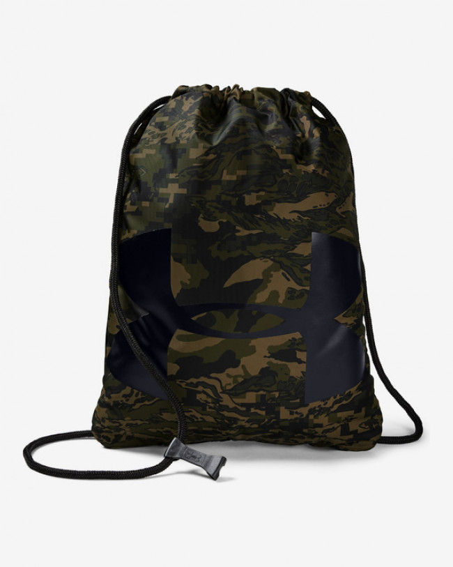 Under Armour Ozsee Gymsack Zelená