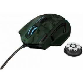 Trust GXT 155C Gaming Mouse