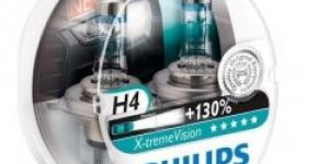 Philips X-tremeVision H4 P43T 12V 60/55W