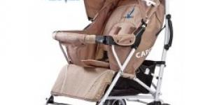 CARETERO Golf Spacer 2017 beige
