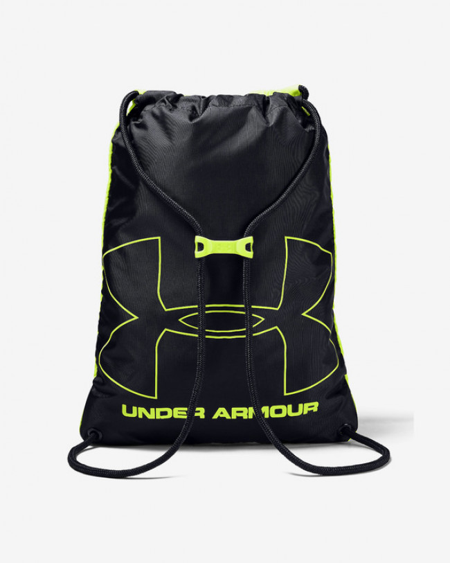 Under Armour Ozsee Gymsack Čierna
