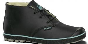 Palladium Slim Chukka Leather W AKCIA