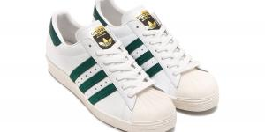 Adidas Superstar 80s AKCIA