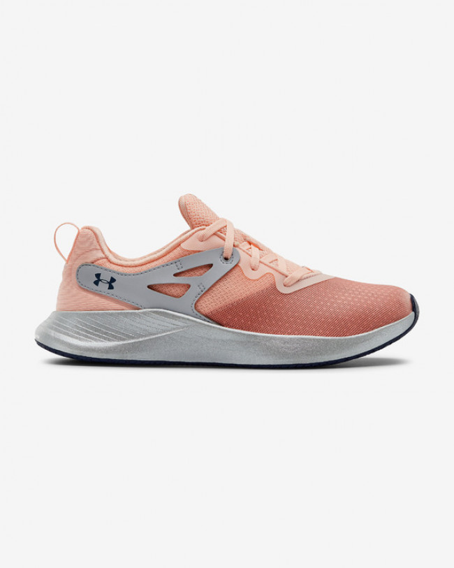 Under Armour Charged Breathe TR 2 Tenisky Béžová