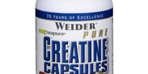 Weider Creatine Capsules 200 tabliet