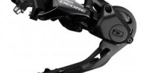 Shimano Deore RD-M6000 GS