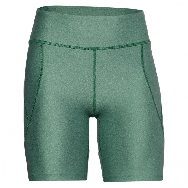 Kraťasy Under Armour HG Armour Bike Shorts-GRN