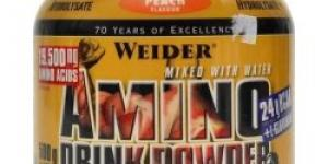 WEIDER Amino Drink Powder 500 g