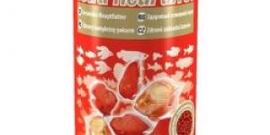 Tetra Red Parrot 1 L