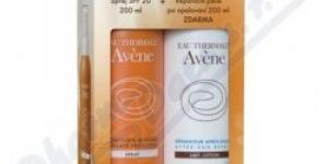 AVENE Spray SPF20 200 ml+Lait reparateur 200 ml