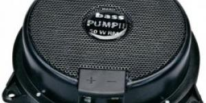 Sinus Live Bass PumpIII 4 Ω