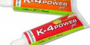 KOMPAVA K4-POWER gel 1050 g