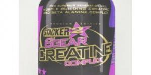 Stacker 2 Gear Creatine Complex 1135 g