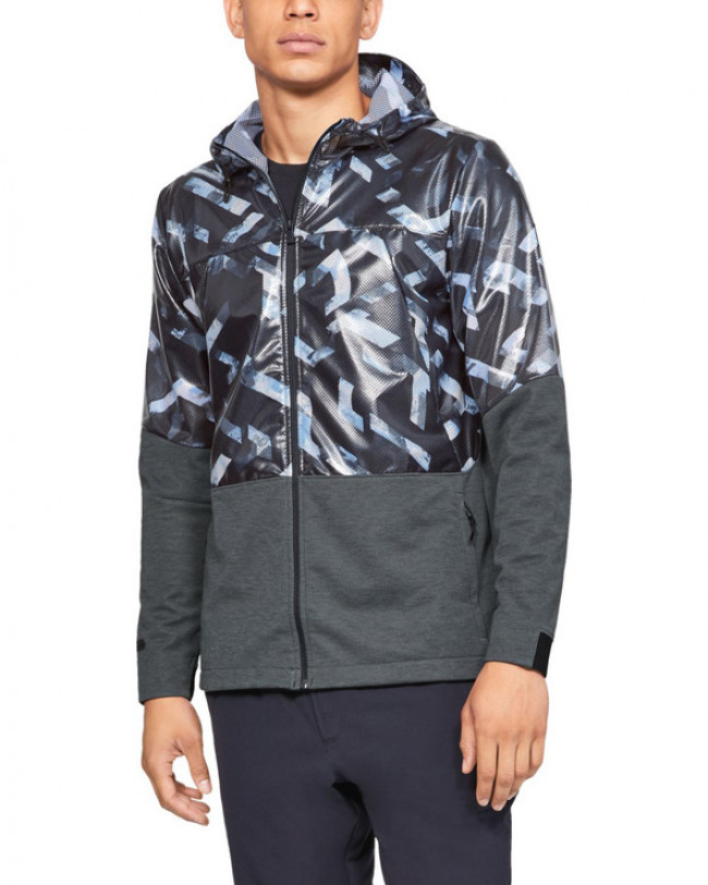 Under Armour Hybrid Windbreaker Bunda Šedá