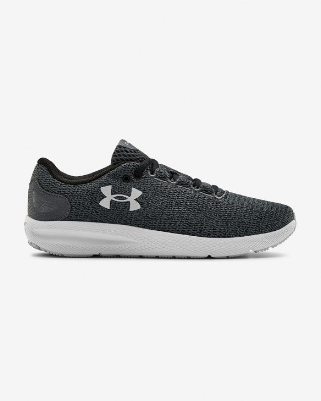 Under Armour Charged Pursuit 2 Twist Running Tenisky Šedá