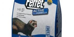 Bosch Totally Ferret Active 1,75 kg