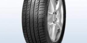 Michelin Primacy HP 225/55 R17 97V