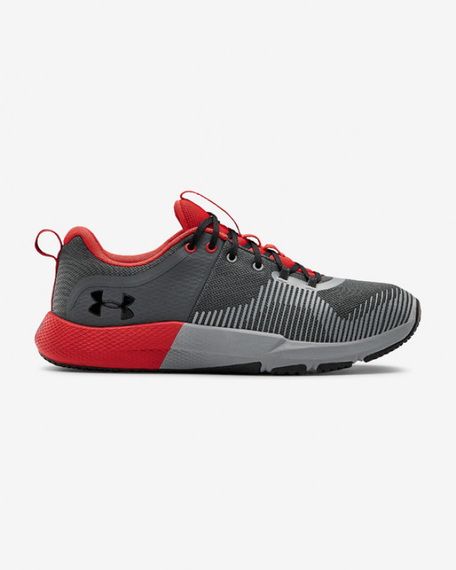 Under Armour Charged Engage Tenisky Šedá