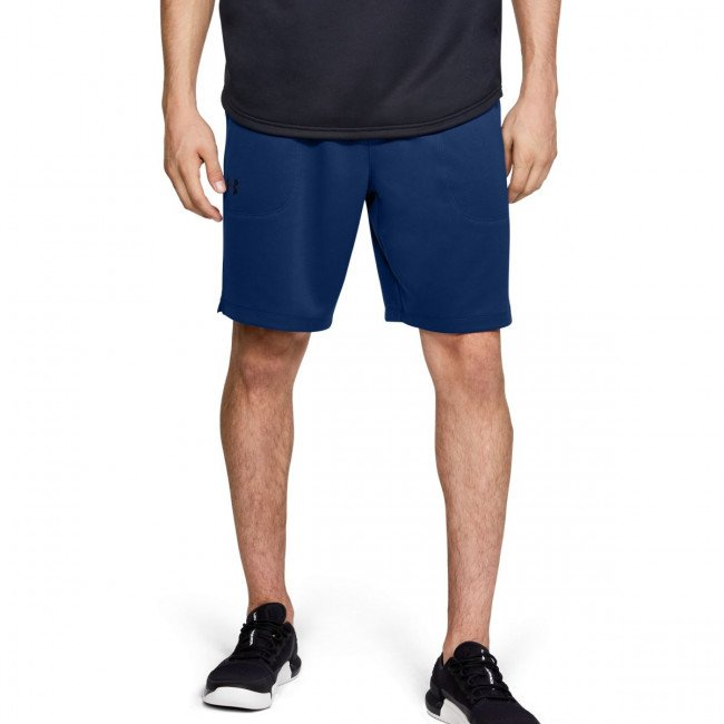 Kraťasy Under Armour Mk1 Warmup Short