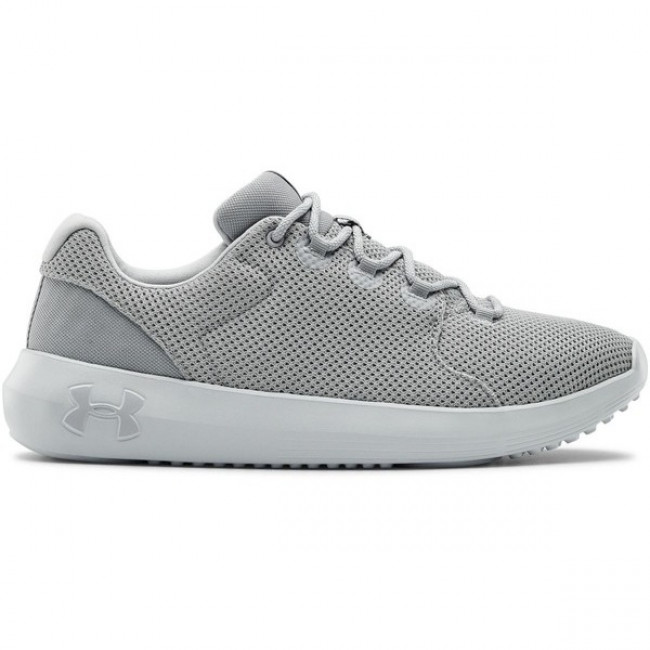 Topánky Under Armour Ripple 2.0 Nm1